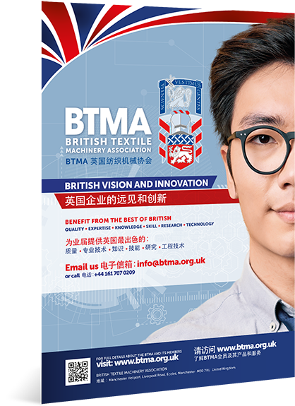 BTMA Chinese Advertising